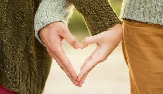 生活に愛と潤いをについて