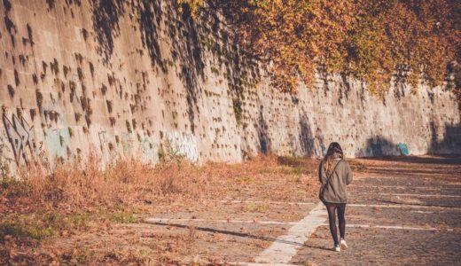 疎外感や孤独感を打ち消し克服する20個の方法を紹介!