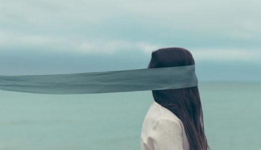 虚しい時の8つの対処法!心の空洞の埋め方教えます!