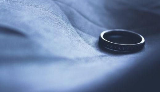 離婚して寂しいと感じる君への対処法~孤独を感じてるのは君だけじゃない~