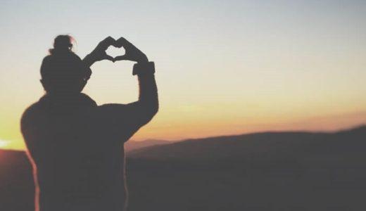 失恋から立ち直る11の方法!辛い今を乗り越える方法教えます!