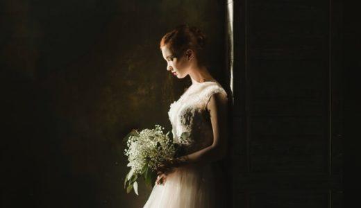 結婚できない女性の13の特徴と対処法~結婚できる女性なるために~